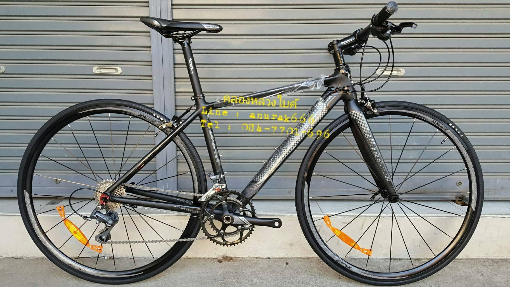 จักรยานไฮบริด (หมอบแฮนด์ตรง) Twitter CZ1 Hybrid เฟรมอลู สีดำล้วน ตะเกียบคาร์บอน ชุดขับ Shimano Claris 16 Speed ดุมล้อแบริ่ง กระโหลกกลวง