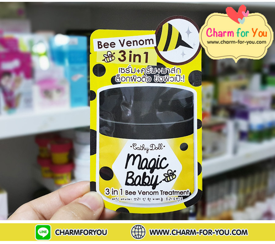 เซรั่ม+ครีม+มาส์ก Magic Botox ล็อกผิวตึง ขึงผิวเป๊ะ แบบซอง ขายเครื่องสำอาง อาหารเสริม ครีม ราคาถูก ของแท้100% ปลีก-ส่ง