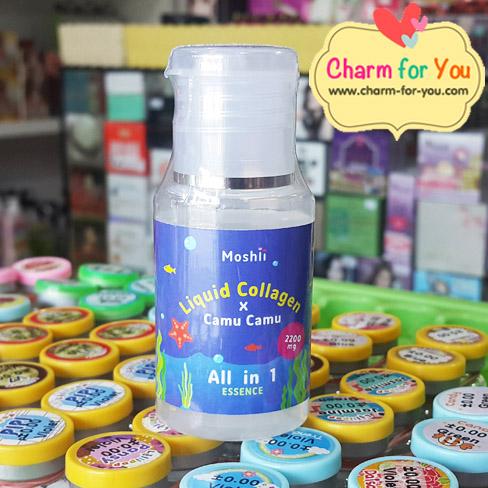 คอลลาเจนเอสเซ้นบำรุงผิวหน้า และผิวกาย โมชิ Liquid Collagen Moshii ราคาส่ง 3 ขวด ขวดละ 60 บาท/ ราคาส่ง 6 ขวด ขวดละ 50 บาท ขายเครื่องสำอาง อาหารเสริม ครีม ราคาถูก ของแท้100% ปลีก-ส่ง