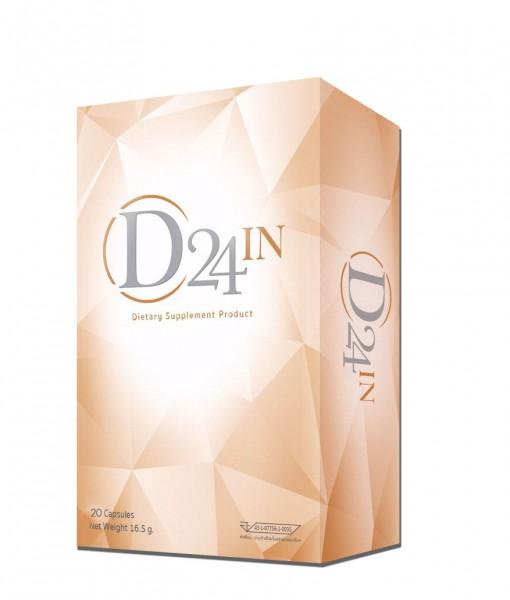 D24 IN (ดี ทเวนดี้โฟร์ อิน) อาหารเสริมลดน้ำหนัก ญาญ่า ญิ๋ง (20 เม็ด)