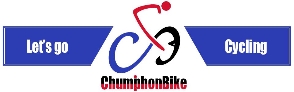 ChumphonBike