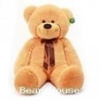 ตุ๊กตาหมียิ้ม ขนาด 1.4 เมตร