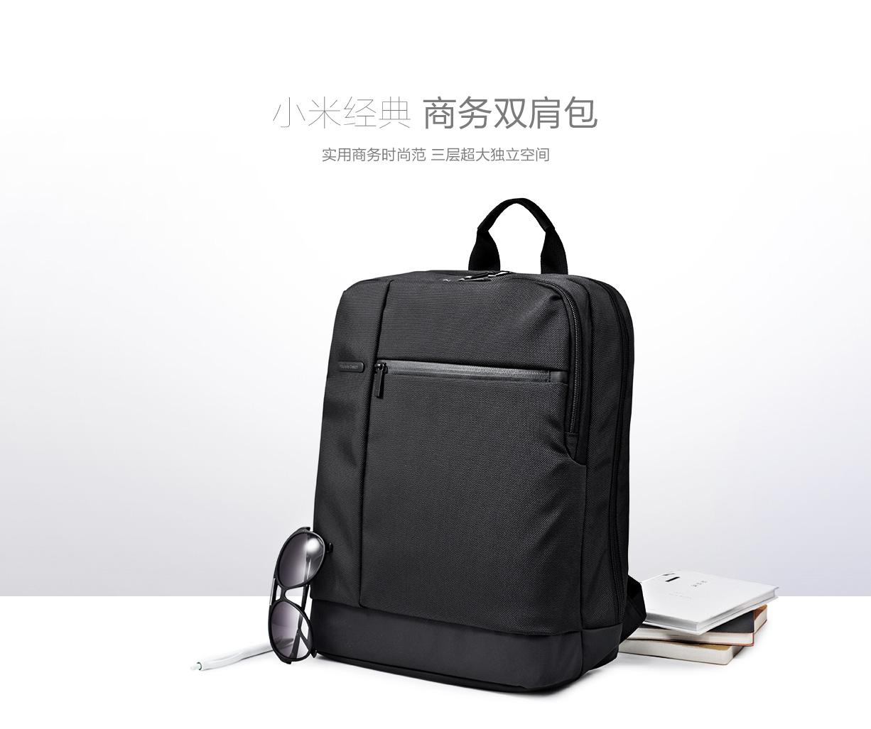 Xiaomi Classic Business Backpack - กระเป๋าเป้สะพายหลัง คลาสสิค บิสเนส