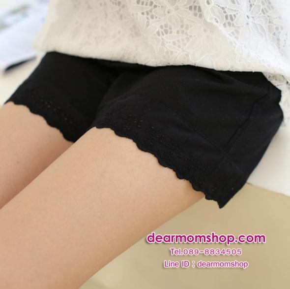 กางเกงขาสั้นซับในคนท้องปลายขาลูกไม้ สีดำ
