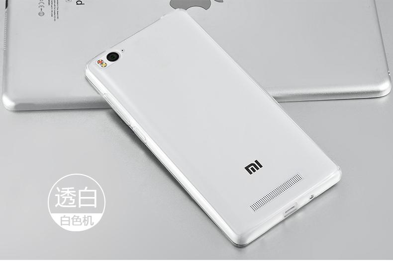 เคส Xiaomi Mi 4c / Mi 4i DFIFAN TPU ใส