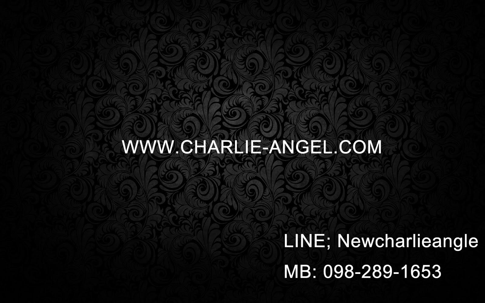 ชาลี-แองเจิ้ล (charlie-angel)