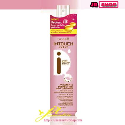 ดีแคช อินทัช วิตามิน อี เพรอืเฟคติ้ง สเปรย์ คอนดิชั่นเนอร์ ปกป้องเส้นผมจาก ความร้อน แสงแดด มลภาวะ (สีชมพู) Dcash Intouch Vitamin E Perfecting Spray Conditioner 220ml.
