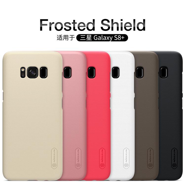 เคสมือถือ Samsung Galaxy S8+ รุ่น Super Frosted Shield