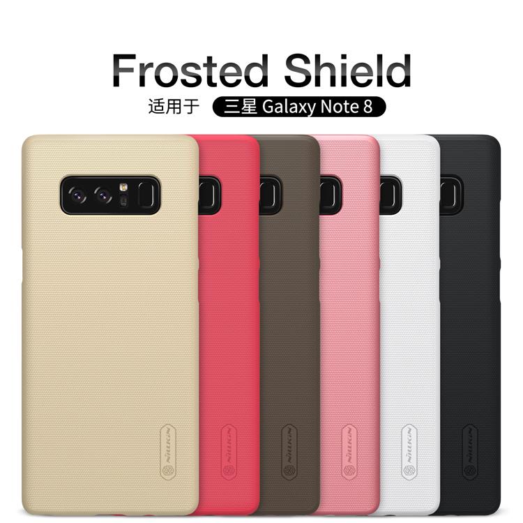 เคสมือถือ Samsung Galaxy Note 8 รุ่น Super Frosted Shield