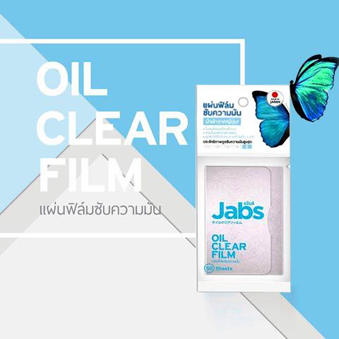แจ๊บส์ แผ่นฟิล์มซับความมัน Jabs Oil clear Film (นำเขาจากญี่ปุ่น) (จำนวน 50 แผ่น)
