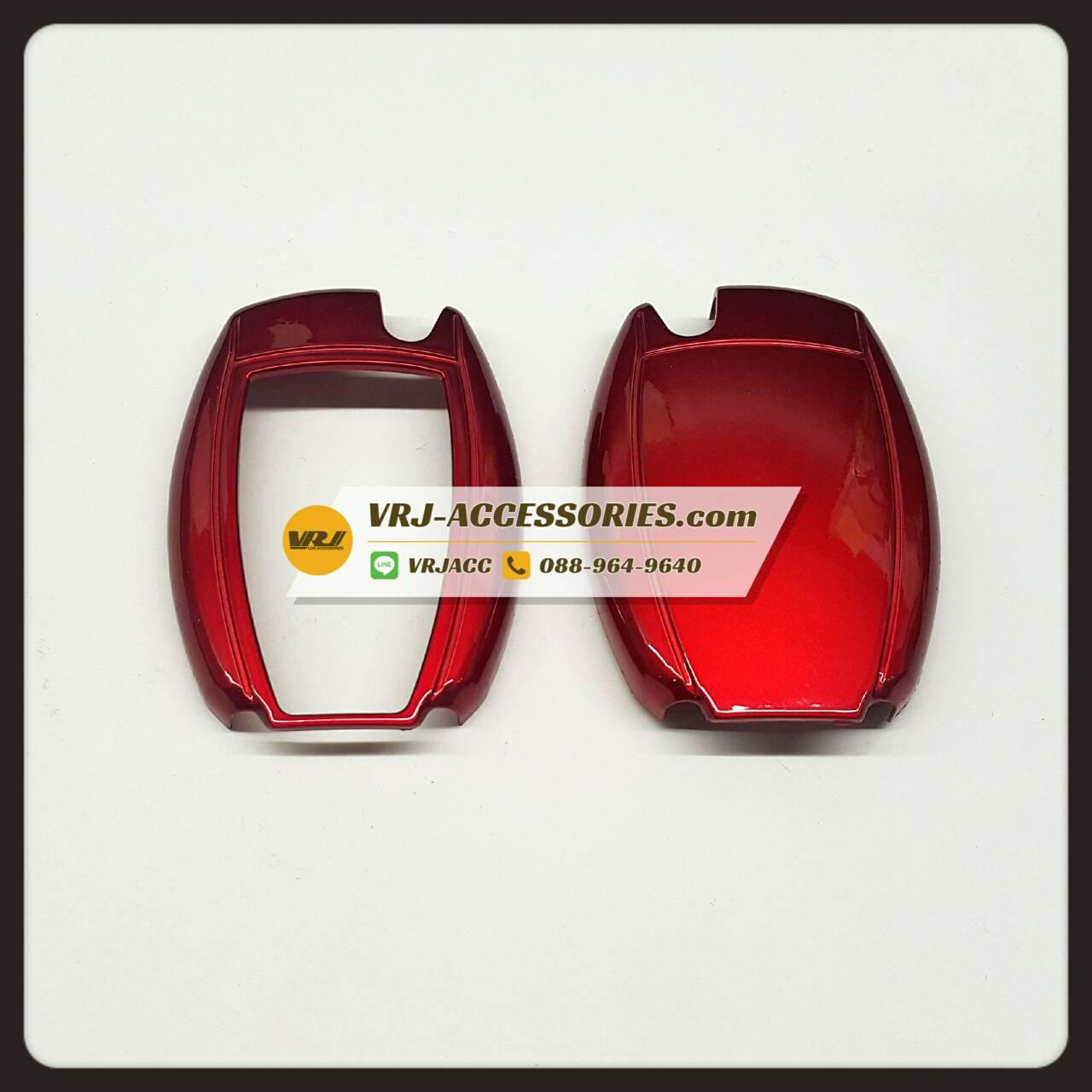 VJ2745 กรอบใส่รีโมทรถยนต์ CASE แข็งหุ้มรีโมท เบนซ์ : Hard case cover for cars - Mercedes Benz