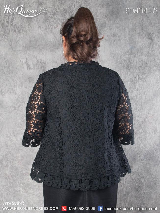 เสื้อลูกไม้ดำ