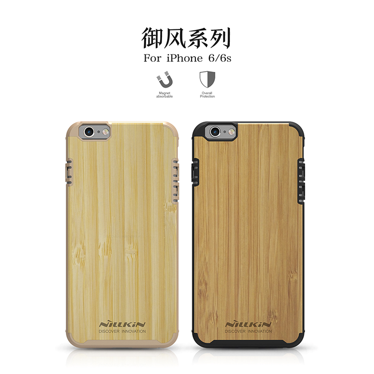 เคสมือถือ Apple iPhone 6/6S รุ่น Knights