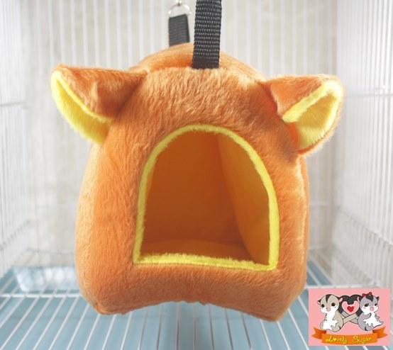 บ้านชูก้าร์ สีส้ม