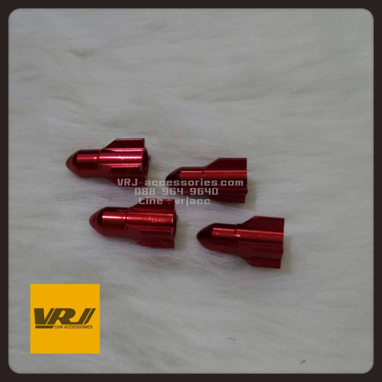 จุกลม จรวด สีแดง : Car tire valve Stem caps – Rocket