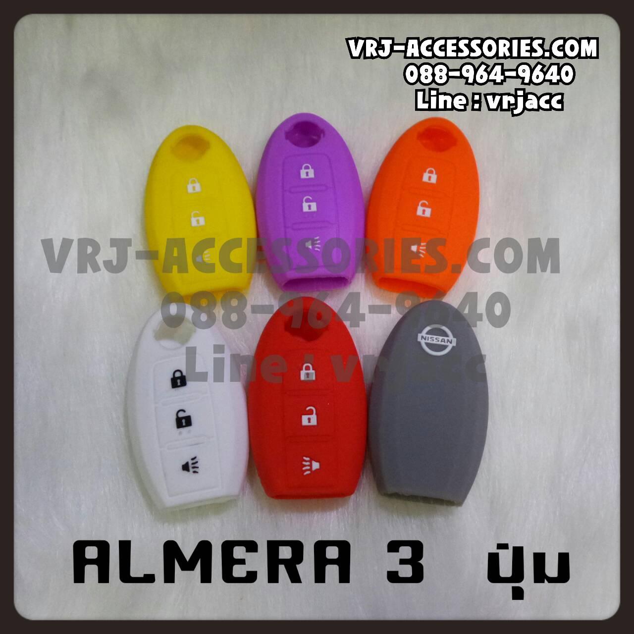 ซิลิโคน รีโมท ปลอกหุ้มกุญแจ สำหรับ นิสสัน อัลเมร่า 3 ปุ่ม : Silicone key cover for cars – Nissan Almera