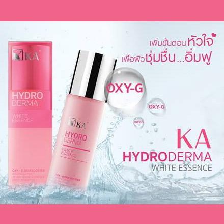 เค.เอ. ไฮโดรเดอร์มา ไวท์ เอสเซนต์ / KA Hydro Derma white essence (เพิ่มขั้นตอนหัวใจ เพื่อผิวหน้าชุ่มชื่น .. อิ่มฟู)