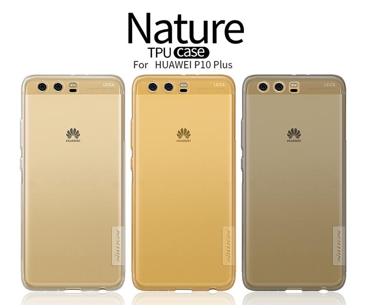 เคสมือถือ Huawei P10 Plus รุ่น Premium TPU case
