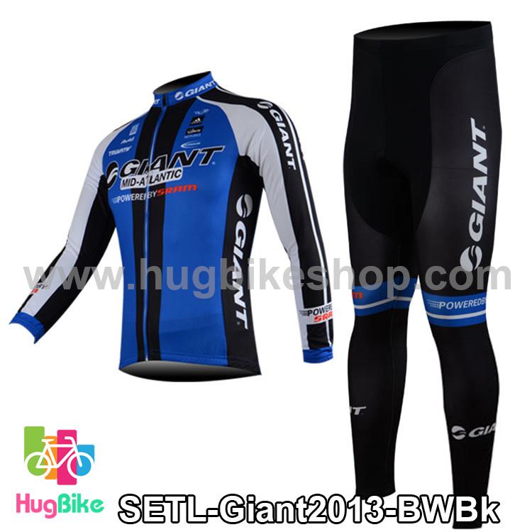 ชุดจักรยานแขนยาวทีม Giant 13 สีน้ำเงินขาวดำ สั่งจอง (Pre-order)