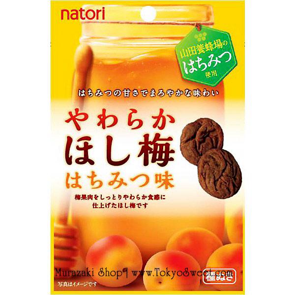 พร้อมส่ง ** Yawaraka Hoshi Ume - Honey บ๊วยแห้งไร้เมล็ดผสมน้ำผึ้ง หวานอมเปรี้ยว จี๊ดจ๊าด อร่อย ชุ่มคอ แถมเนื้อบ๊วยนุ่มมาก อร่อยมากๆ เลยค่ะ มาในซองซิบพกพาสะดวก 1 ห่อ บรรจุ 18 กรัม