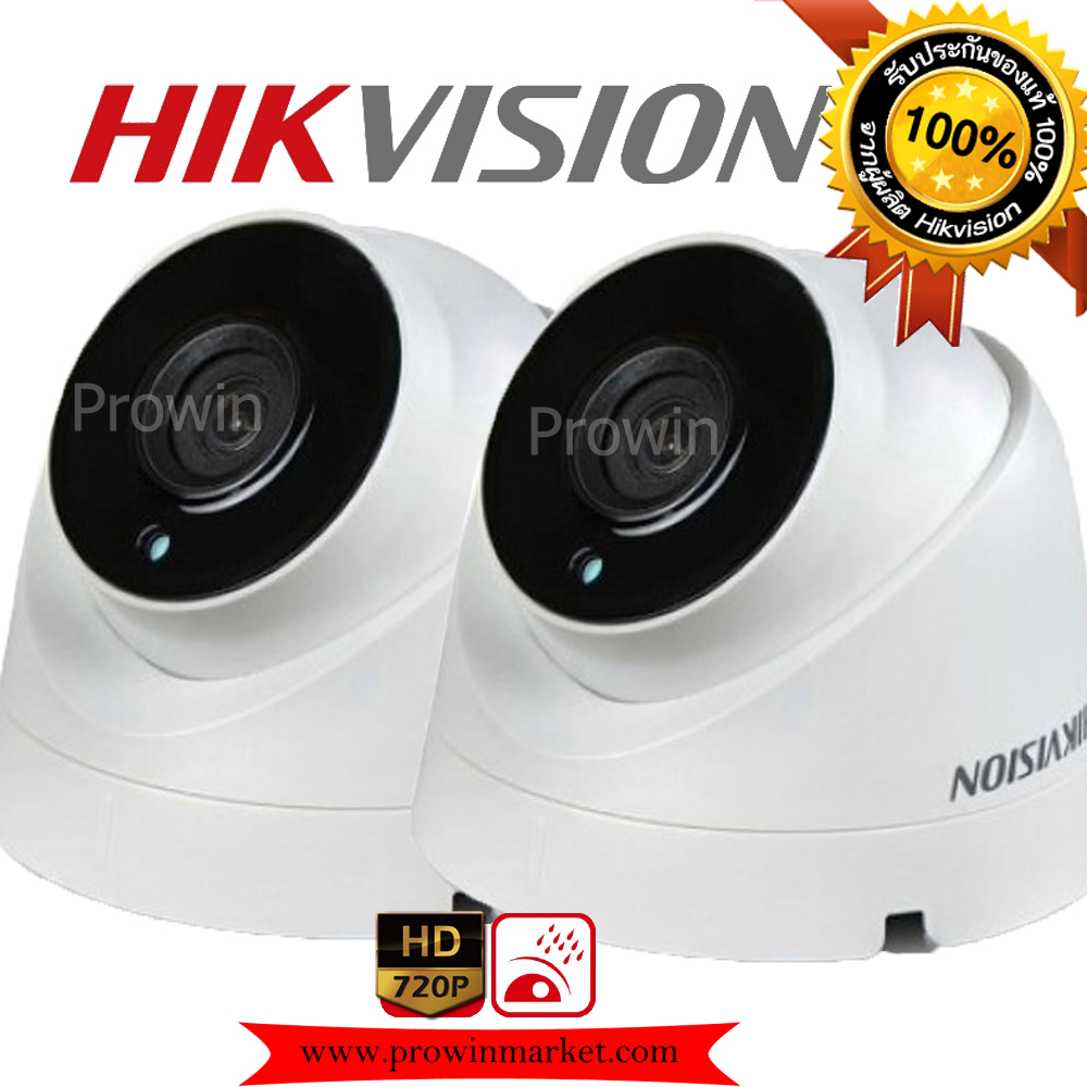 HIKVISION (( Camera Pack 2 )) DS-2CE56C0T-IT3 x2 (HD 720P)