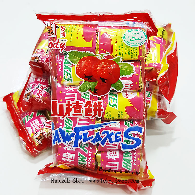 พร้อมส่ง ** Haw flakes เซียงจาหลอด (บ๊วยแผ่น) 85 กรัม (สินค้ามีอย.ไทย)