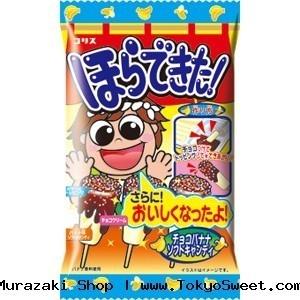 พร้อมส่ง ** Hora Dekita! Choco Banana Soft Candy ชุดทำกล้วยชุบช็อคโกแลต ซอฟต์แคนดี้ (ทานได้)