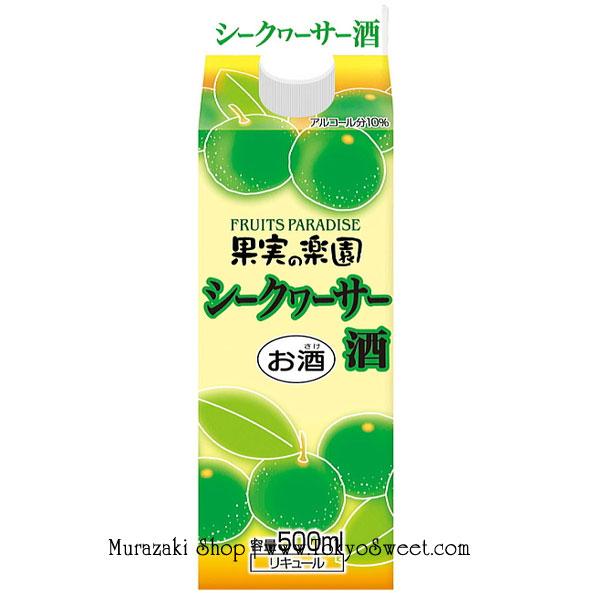พร้อมส่ง ** Fruits Paradise - Shequasar Shu 500ml เหล้ามะนาวญี่ปุ่น หมักแบบเหล้าสาเกญี่ปุ่น หอมกลิ่นมะนาว แอลกอฮอล์ 10%