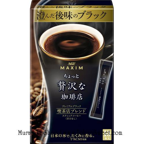 พร้อมส่ง ** Maxim Luxury Coffee Shops Blend กาแฟสำเร็จรูปแม็กซิม แบบสติ๊กซองแยก 1 กล่องบรรจุ 10 ซอง