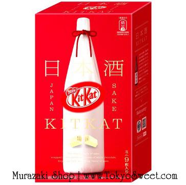 Kit Kat Japanese Sake คิทแคทรสเหล้าสาเกญี่ปุ่นจากสาเกยี่ห้อดัง Masuizumi ของญี่ปุ่น มีแอลกอฮอล์ผสม 0.4% ได้กลิ่นของสาเกแบบเต็มๆ มาในกล่องรูปขวดสาเก 1 กล่องมี 9 แพ็ค