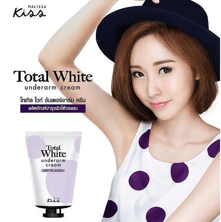 Malissa K.I.S.S Total White Underarm Cream