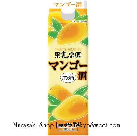 พร้อมส่ง ** Fruits Paradise - Mango Shu 500ml เหล้ามะม่วง หมักแบบเหล้าสาเกญี่ปุ่น หอมกลิ่นมะม่วง แอลกอฮอล์ 10%
