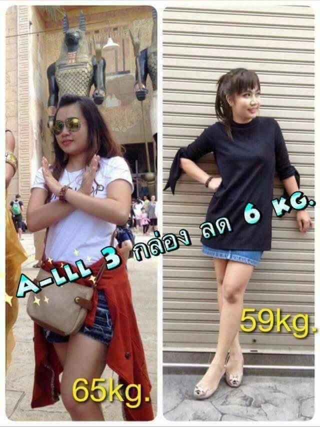 (2กล่อง)A-111 เอ111 อาหารเสริมลดน้ำหนัก สูตรดื้อยาขั้นเทพลดน้ำหนัก สูตรดื้อยาขั้นเทพ สารสกัดชาเขียว แรงเทอร์โบX10