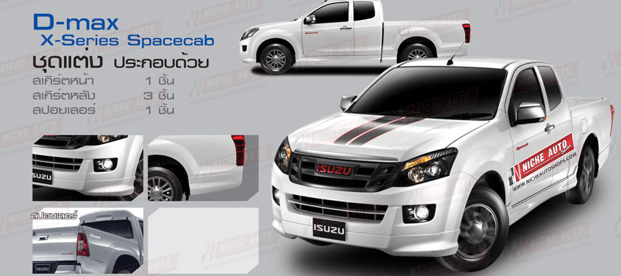 D-max X-series Spacecab