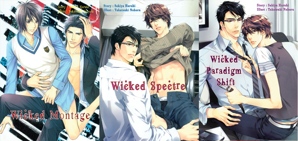 Series Wicked 3 เล่ม : Sakiya Haruhi