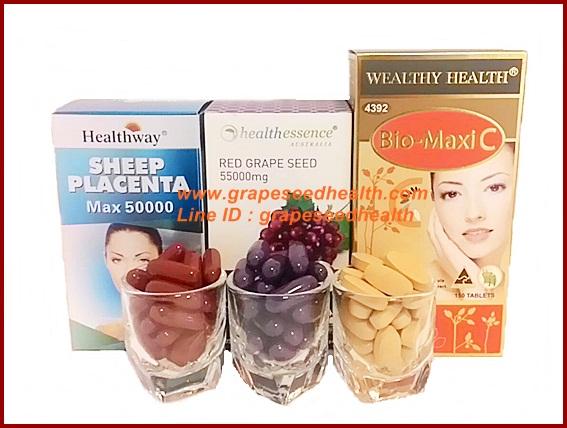 รกแกะ50,000mg. 1 ขวด 100 เม็ด + healthessence greapeseed 55,000 mg. 1 กล่อง 100 เม็ด+ bio maxi c 1 ขวด 150 เม็ด