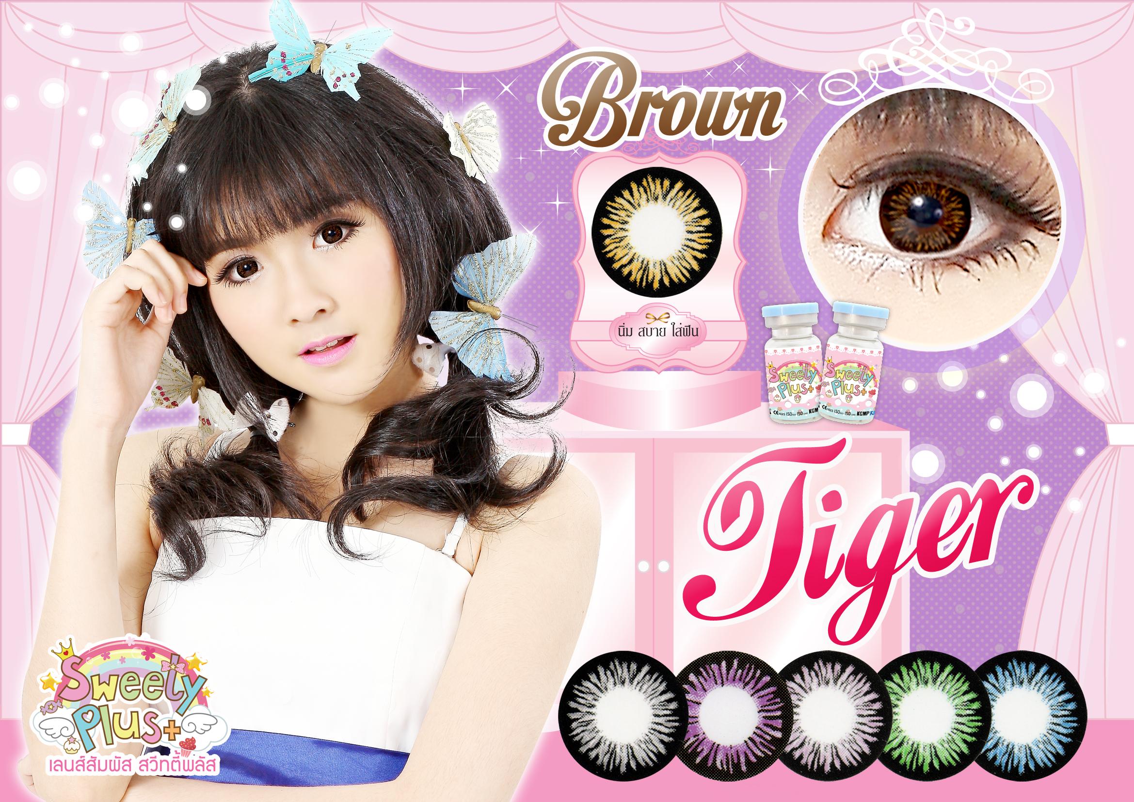 Tiger-Brown