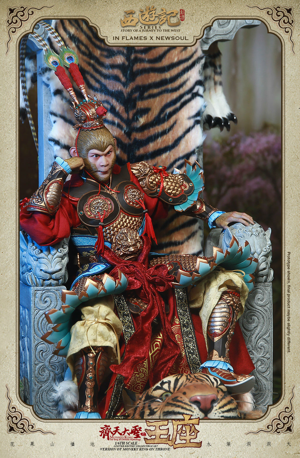 INFLAMES IFT-027 Story Of Journey To The West Series 1/6 MONKEY KING ON THRONE (Standard Version)