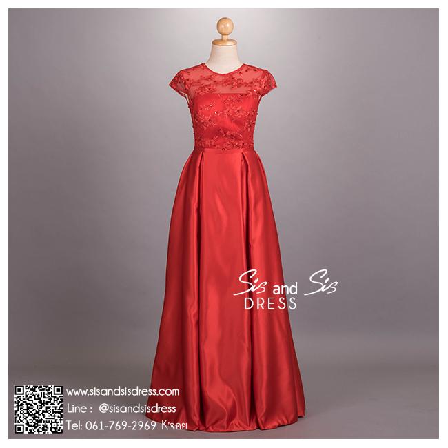 ld3016-02 ชุดราตรียาว สีแดง ผ้าลูกไม้ซีทรูปักเลื่อม เว้าหลังสุดเซ็กซี่ ใส่ไปงานแต่งงาน งานพรอม งานรับกระบี่ งานปารตี้ สวย หรู ดูดีมากๆ ค่ะ