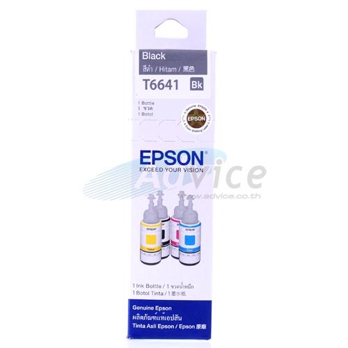 EPSON 70ml. T6641 ดำ-แดง-น้ำเงิน-เหลือง (ราคาขวดละ)