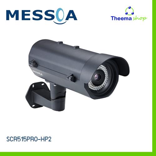 Messoa SCR515PRO-HP2 1/3 inch 600TVL CCTV Camera