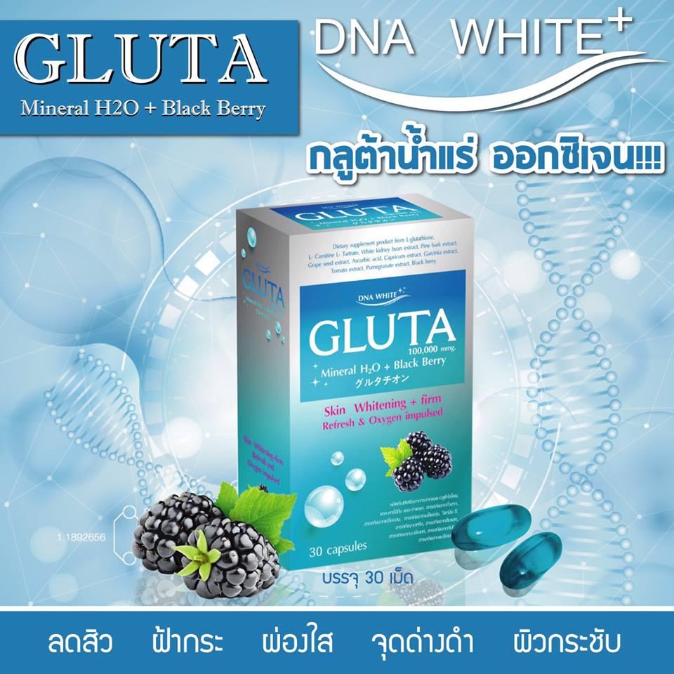 DNA White GLUTA กลูต้าน้ำแร่ ออกซิเจน ขาวลึกระดับ DNA ลืมไปเลยว่าเคยดำ