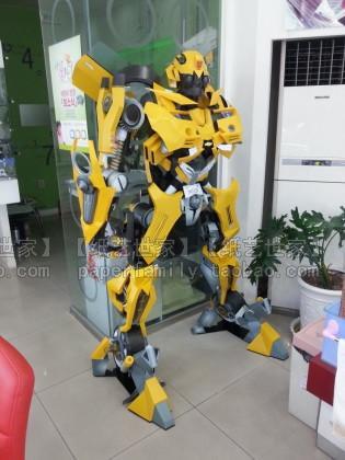 หุ่นยนต์กระดาษบัมเบิลบี diy