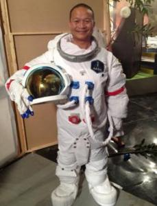 ชุดนักบินอวกาศ