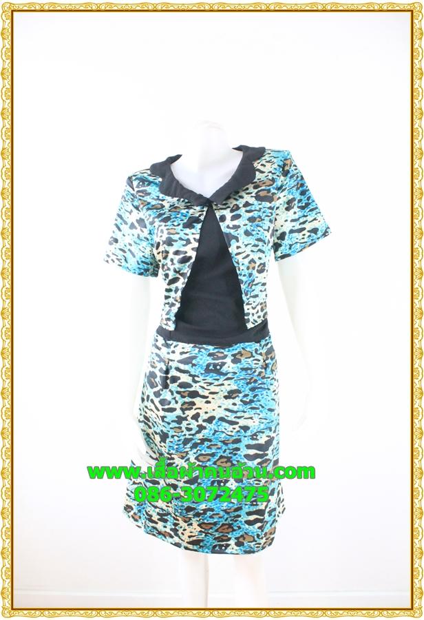 3028เสื้อผ้าคนอ้วน ชุดทำงานคอกลมสีดำแต่งกั๊กลายเสือสไตล์เกาหลีสวมใส่ทำงานน่ารักสะดุดตาให้เลือกสวมใส่ทำงาน