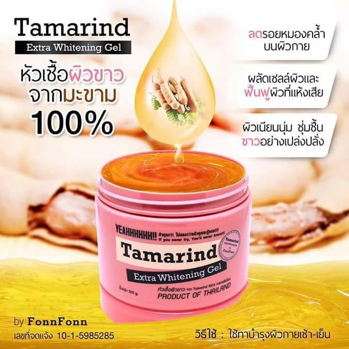 Tamarind Extra Whitening Gel by Fonn Fonn เจลหัวเชื้อมะขาม หัวเชื้อผิวขาว บาย ฝนฝน