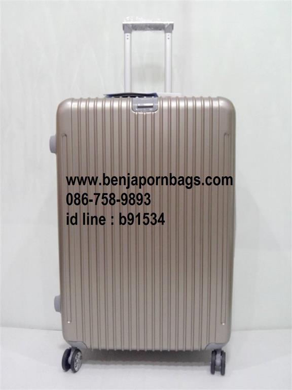 กระเป๋าเดินทางล้อลาก HIPOLO ขนาด 29 นิ้ว ขอบมิเนียม