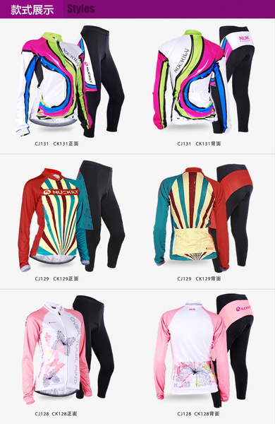 **พรีออเดอร์** เสื้อปั่นจักรยานผู้หญิงแขนยาว สีสวย ราคาจัดโปร