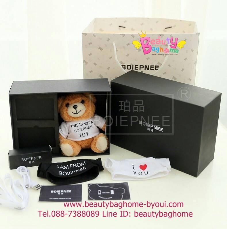 Power bank แบตสำรองตุ๊กตาหมี BOIEPNFE