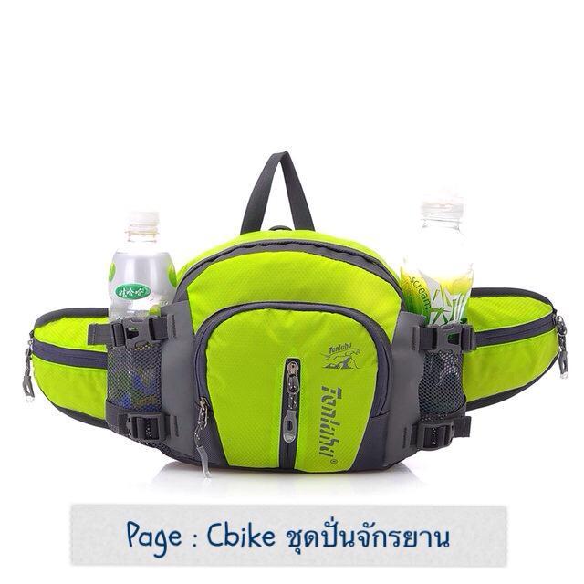 **สินค้าพรีออเดอร์** กระเป๋า สะพาย , กระเป๋าขี่จักรยาน ,กระเป๋าอเนกประสงค์ มีหลายสีให้เลือก